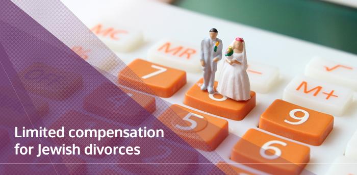 jewish-divorce